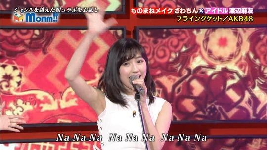 Momm!!渡辺麻友27