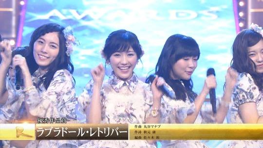 レコード大賞2014_104