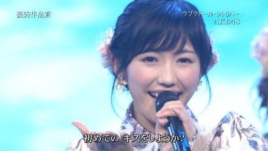 レコード大賞2014_127