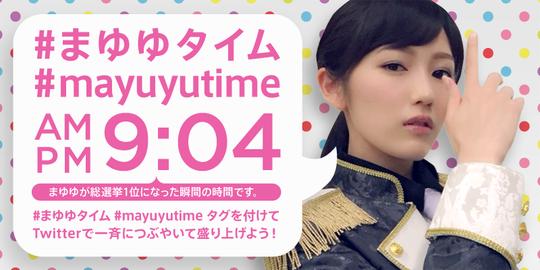 mayuyutime_twitter