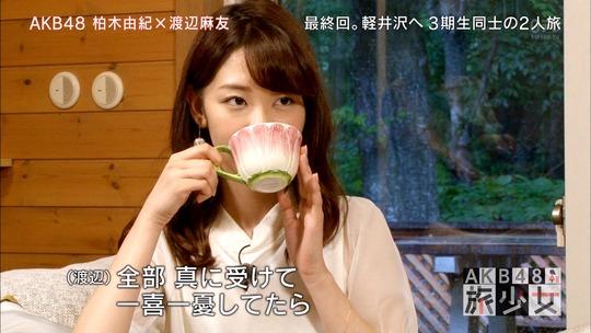 AKB48旅少女_22030379