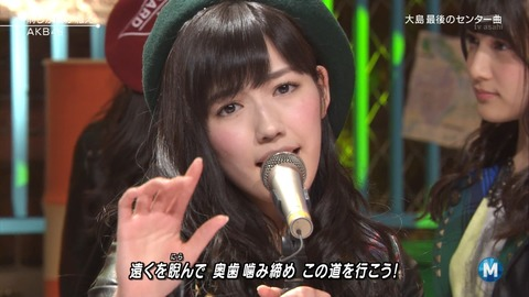 Mステ渡辺麻友0207_5