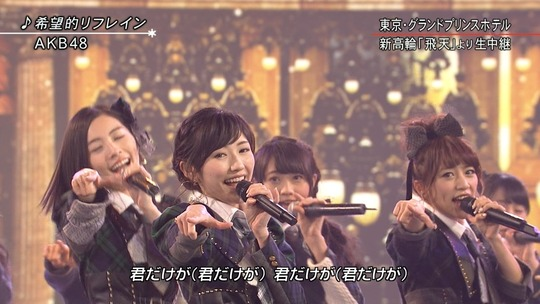 FNS歌謡祭_26