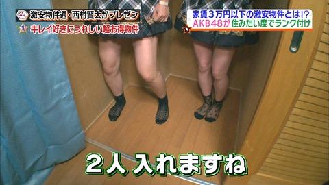 お願いランキング_まゆゆ9