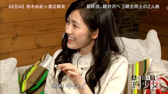 AKB48旅少女_23080603
