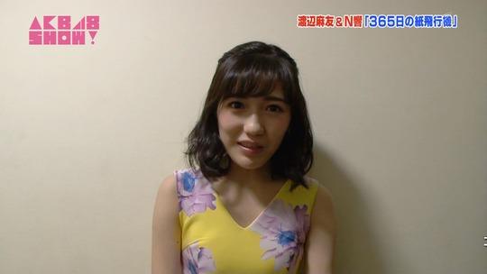 N響舞台裏_AKB48SHOW18