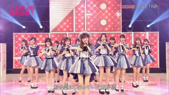 AKB48SHOW_LOVETRIP12