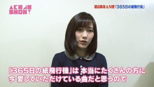 N響舞台裏_AKB48SHOW3