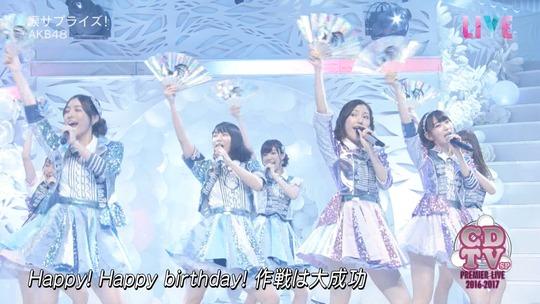 CDTV2017渡辺麻友34