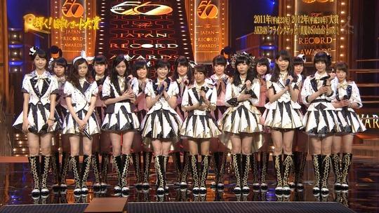 レコード大賞2014_1