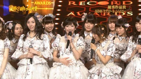 レコード大賞2014_97