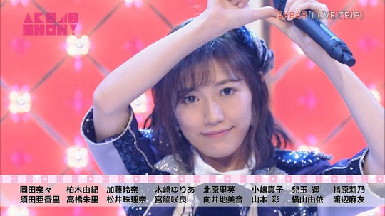 AKB48SHOW_LOVETRIP5