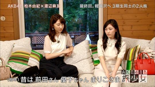 AKB48旅少女_16150979