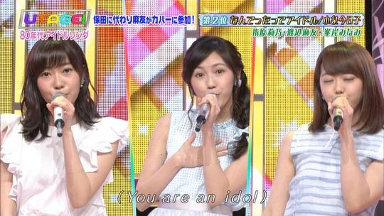 UTAGE!0629_渡辺麻友36