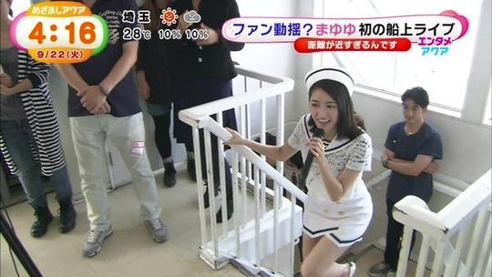 めざましテレビ0922_3