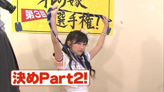 ネ申テレビ_俺の嫁選手権33