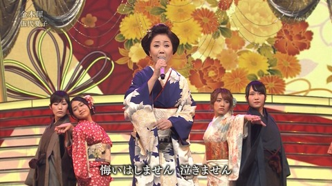 紅白歌合戦での男装した渡辺麻友9