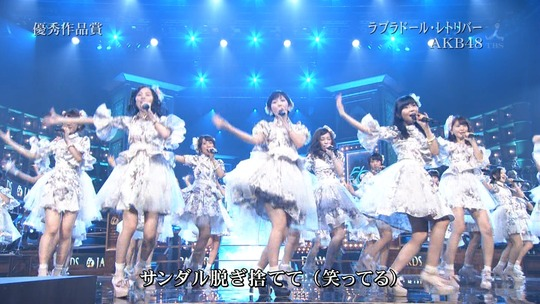 レコード大賞2014_124