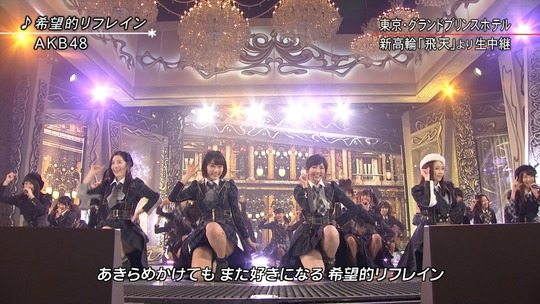 FNS歌謡祭_13