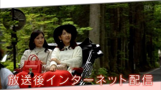 AKB48旅少女_18150042