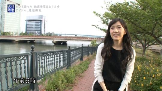 情熱大陸_渡辺麻友10