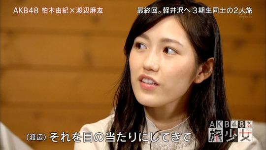 AKB48旅少女_15470697
