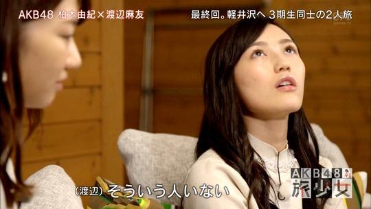 AKB48旅少女_16360129