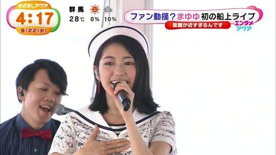 めざましテレビ0922_13