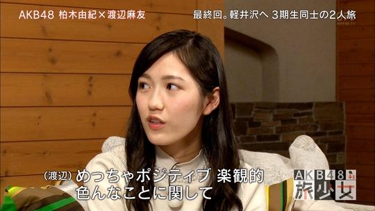 AKB48旅少女_21150693