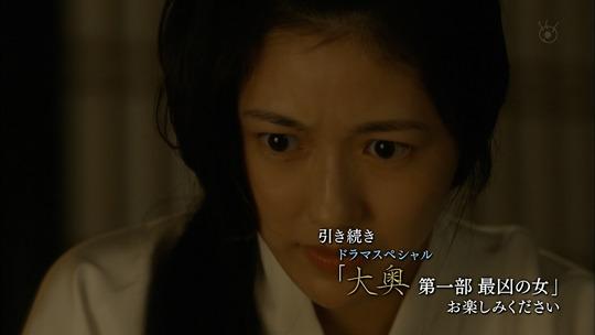 大奥_渡辺麻友15