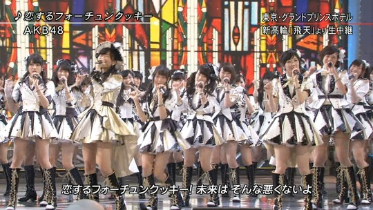FNS歌謡祭_72