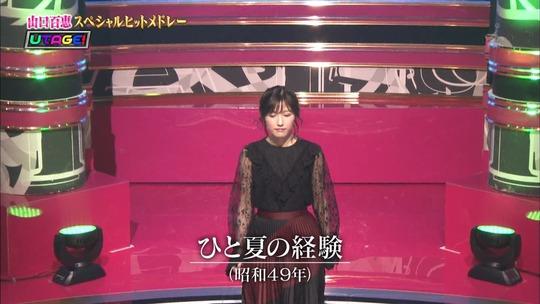 UTAGE3時間スペシャル_渡辺麻友39