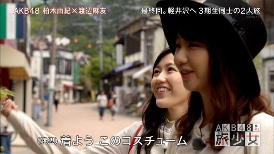 AKB48旅少女_59410633