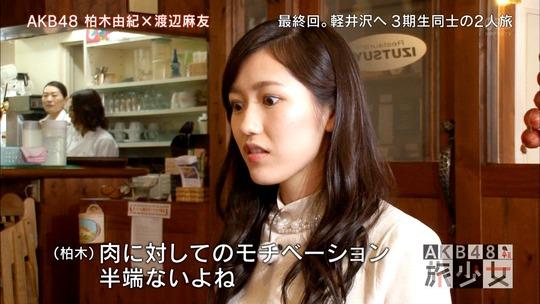 AKB48旅少女_01340507