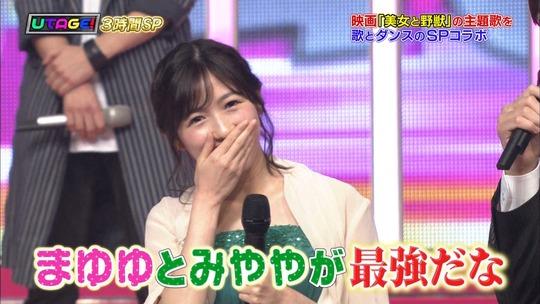 UTAGE3時間スペシャル_渡辺麻友36