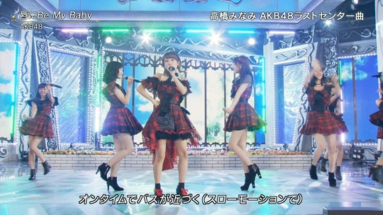 FNS歌謡祭2016_渡辺麻友51