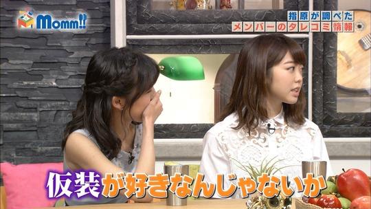 Momm0229_渡辺麻友75