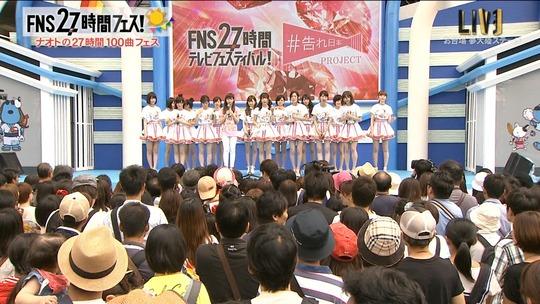 27時間テレビ_渡辺麻友1