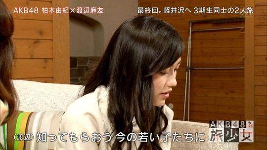 AKB48旅少女_14520332