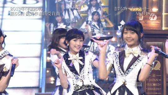 レコード大賞2014_37