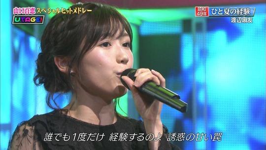 UTAGE3時間スペシャル_渡辺麻友50