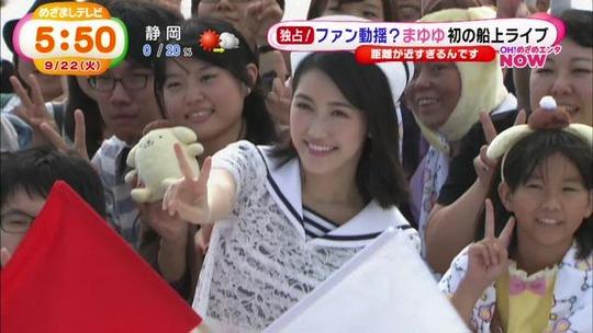 めざましテレビ0922_21