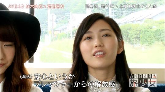 AKB48旅少女_07210582