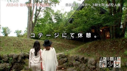 AKB48旅少女_14130410