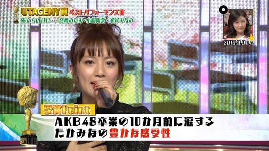 UTAGE!0727渡辺麻友_2