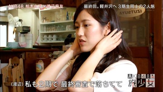 AKB48旅少女_04410383