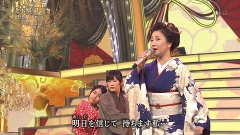 紅白歌合戦での男装した渡辺麻友4