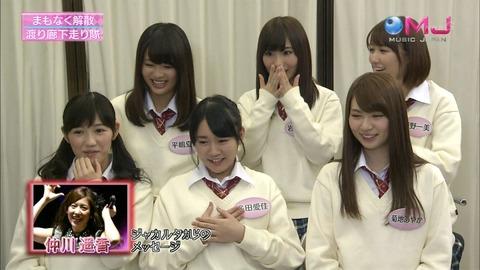 ミュージックジャパン渡辺麻友15