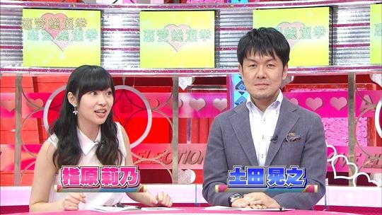恋愛総選挙_まゆゆ告白SP1