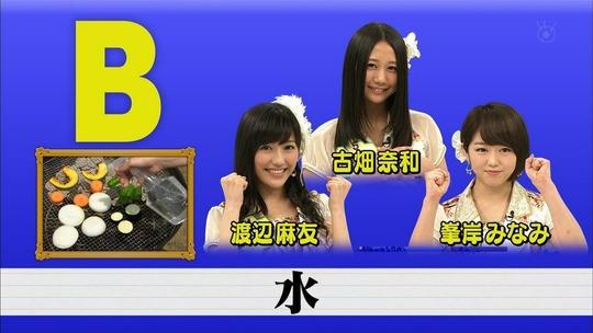 クイズ30渡辺麻友38